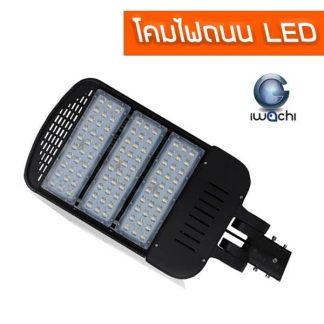 โคมไฟถนน LED Iwachi
