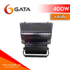ด้านหลัง เมทัลฮาไลด์ 400W GATA CROSS129