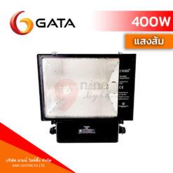 โคมเมทัลฮาไลด์ 400W GATA CROSS129
