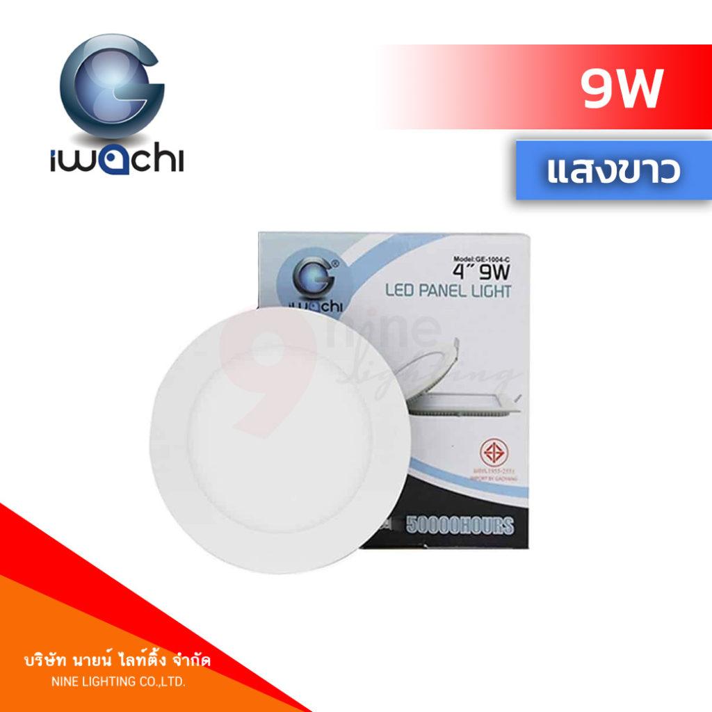 ดาวน์ไลท์ LED 9W IWACHI แสงขาว