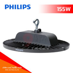 ด้านบนโคมไฮเบย์ LED 155W PHILIPS BY698P