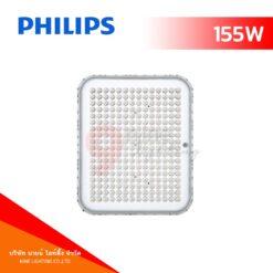 ชิปโคมไฮเบย์ LED 155W PHILIPS BY698P