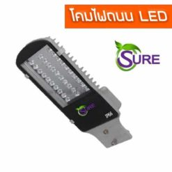 โคมไฟถนน LED Sure