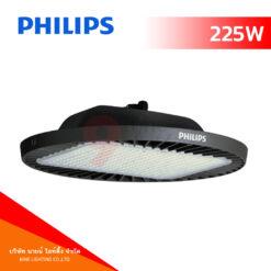 โคมไฮเบย์ LED 225W PHILIPS BY698P