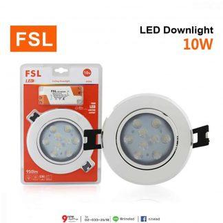 FSL 10w