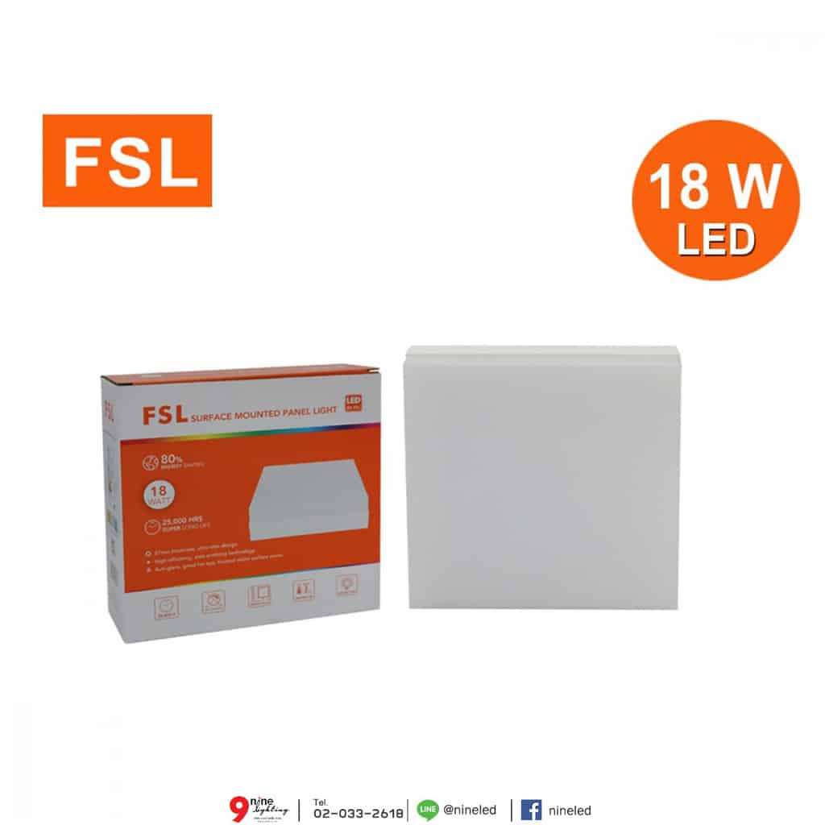 FSL 18w ติดลอยเหลี่ยม