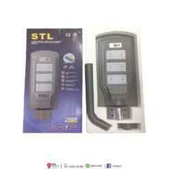 โคมไฟถนนโซล่าเซลล์ 50W SSL50 (เดย์ไลท์)