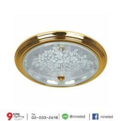 โคมไฟเพดาน-32w-ทองแก้ว-C1-2