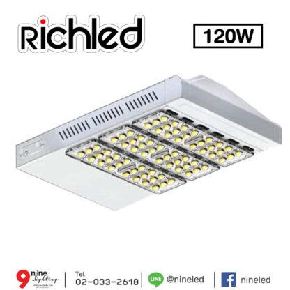 โคมไฟถนน LED 120w RICHLED Daylight