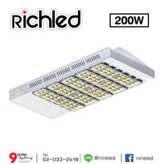 โคมไฟถนน LED 200w RICHLED Daylight