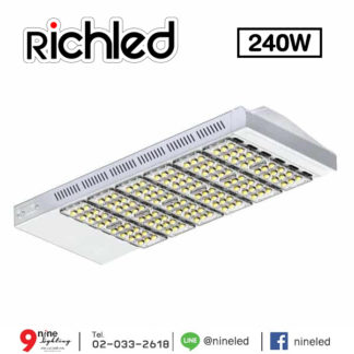 โคมไฟถนน LED 240w RICHLED Warm White