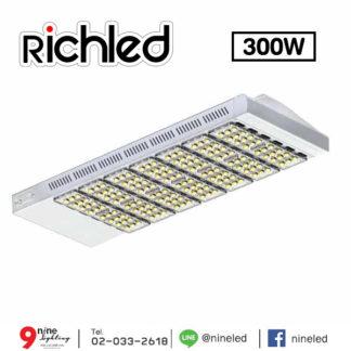 โคมไฟถนน LED 300w RICHLED Warm White