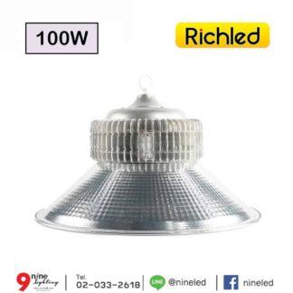 โคมไฮเบย์ LED 100W RICHLED PLUS