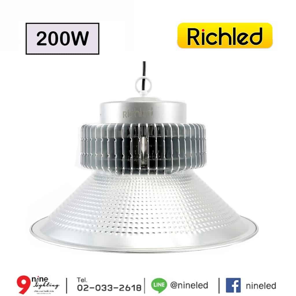 โคมไฮเบย์ LED 200W RICHLED PLUS