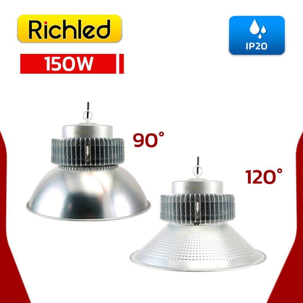 โคมไฮเบย์ LED รุ่น PLUS 150W (เดย์ไลท์) ยี่ห้อ RICHLED