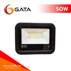 สปอร์ตไลท์ LED 50W GATA Slim