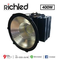 สปอร์ตไลท์ 400w Monster RICHLED แสงขาว
