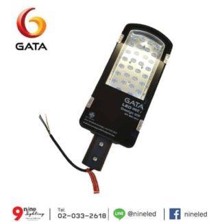 โคมไฟถนน LED mini 30w GATA