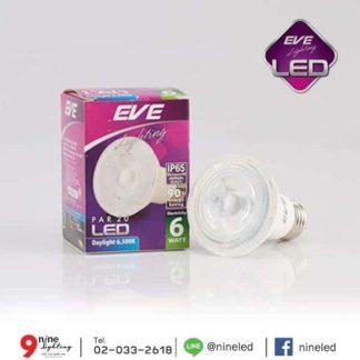 หลอดไฟ LED Par ขั่วE27 6w EVE