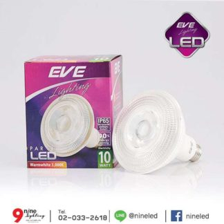 หลอดไฟ LED Par ขั่วE27 10w EVE