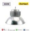 โคมไฮเบย์ LED 300W RICHLED PLUS