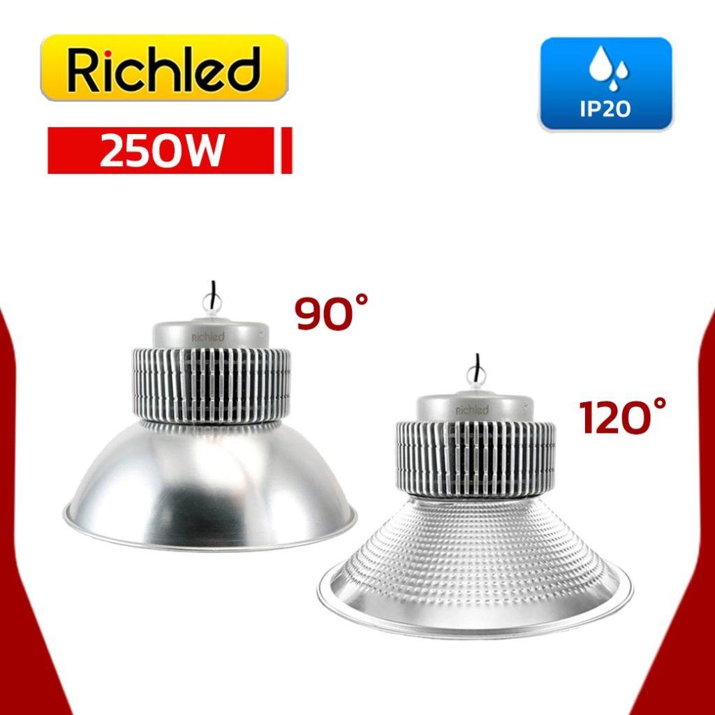 โคมไฮเบย์ LED รุ่น PLUS 250W