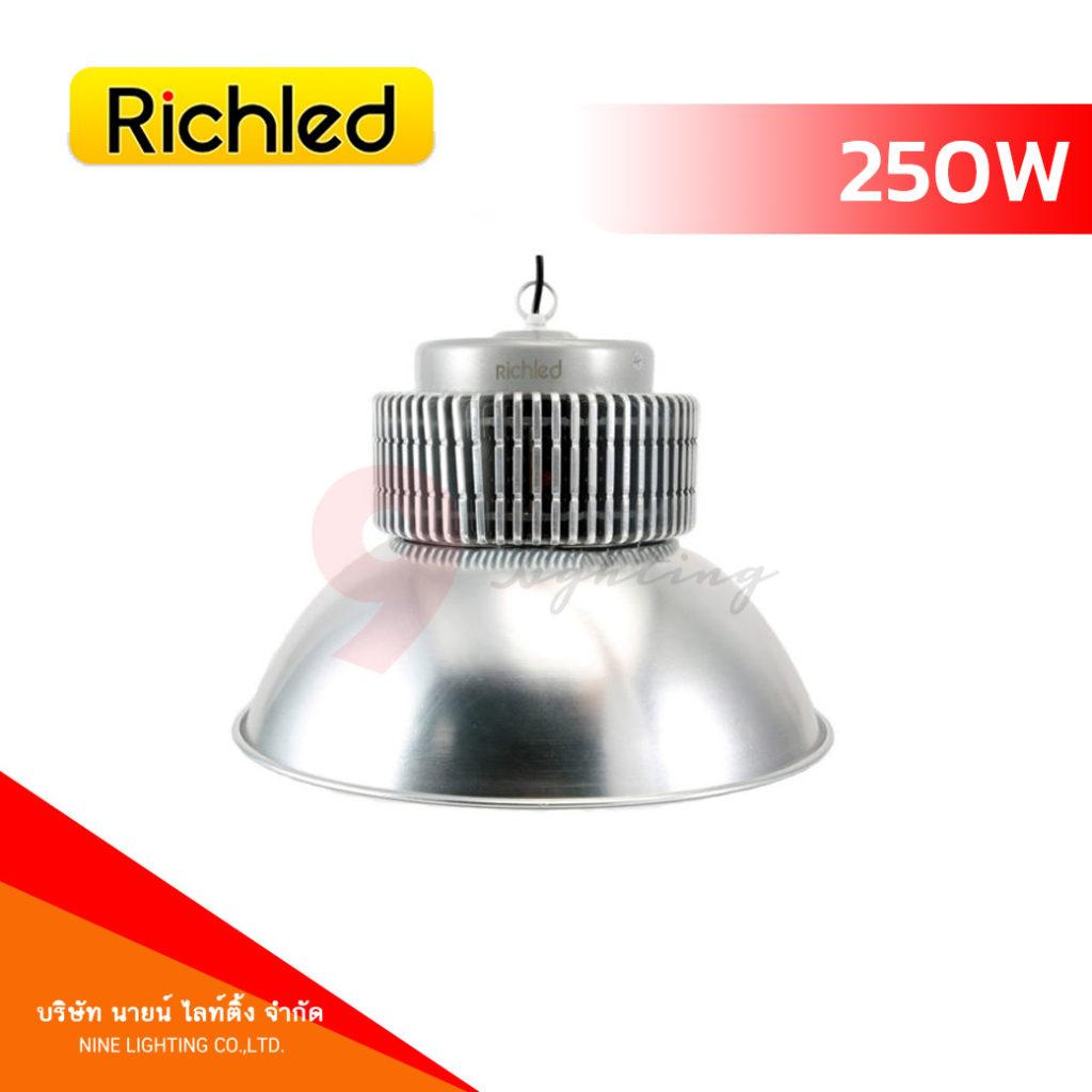 โคมไฮเบย์ LED 250W RICHLED PLUS