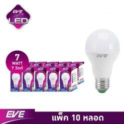 หลอดไฟ LED A60 7w EVE ขั่วE27