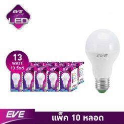 หลอดไฟ LED A60 13w EVE ขั่วE27