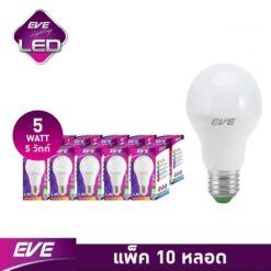 หลอดไฟ LED A60 5w EVE ขั่วE27