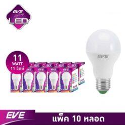 หลอดไฟ LED A60 11w EVE ขั่วE27