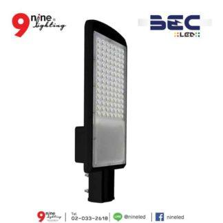 โคมไฟถนน LED 50w BEC