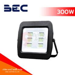 สปอร์ตไลท์ LED 300W BEC FLS