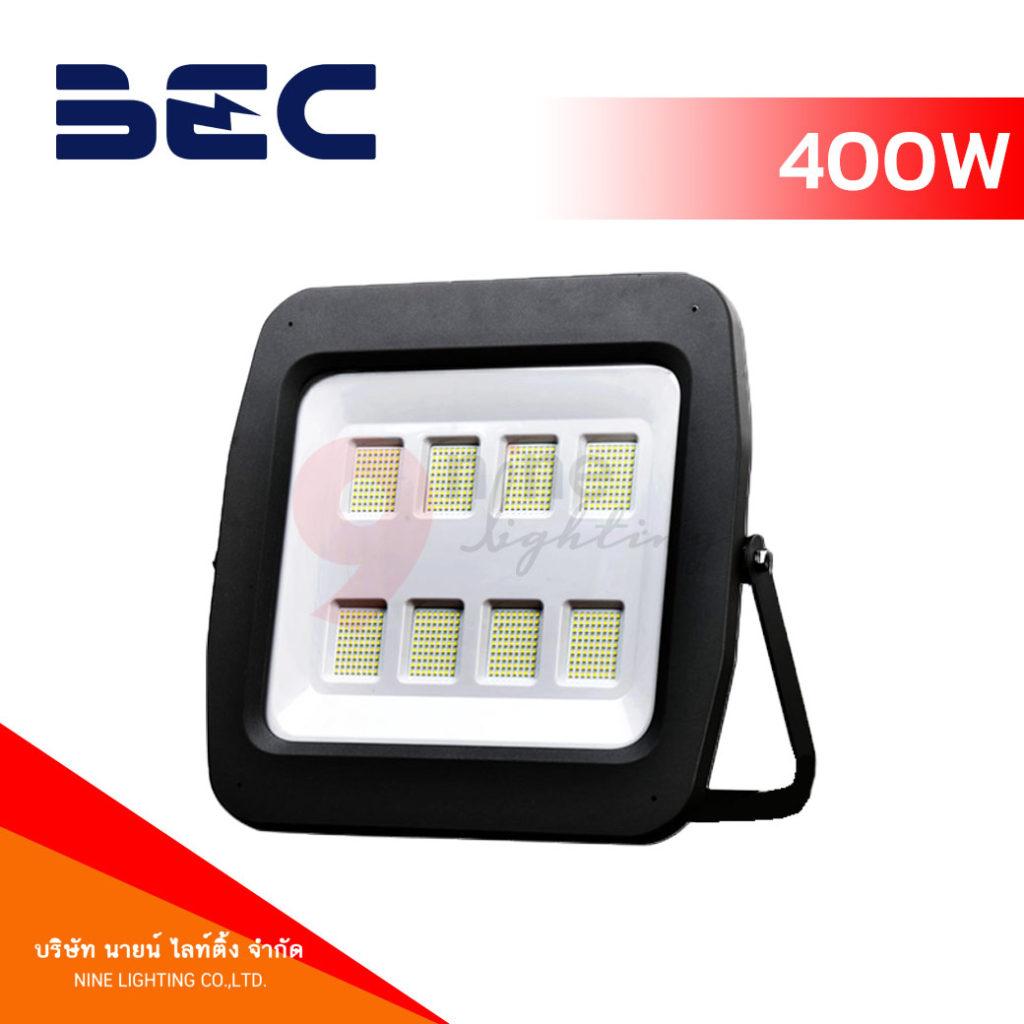 สปอร์ตไลท์ LED 400W BEC FLS
