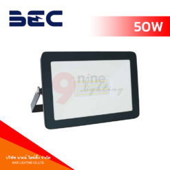 สปอร์ตไลท์ LED 50W BEC Zonic