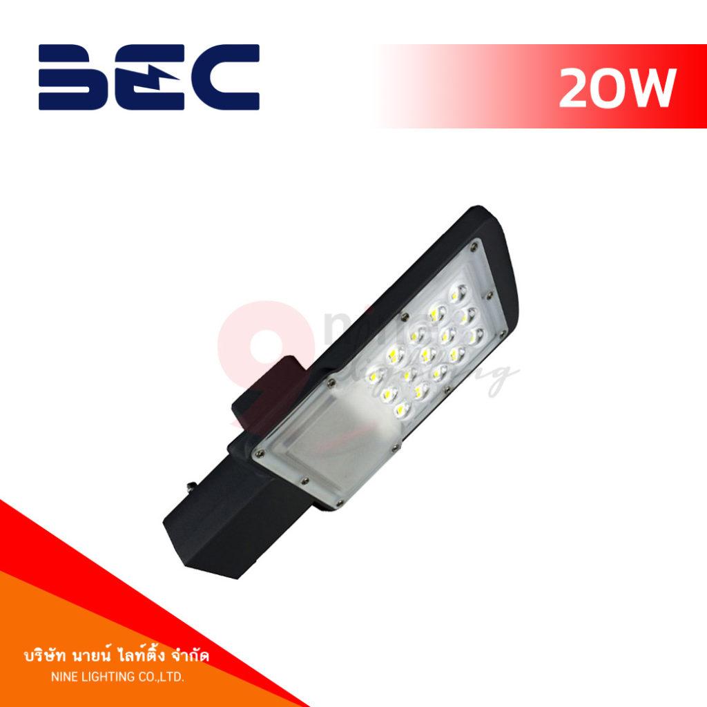 โคมไฟถนน LED 20W BEC MAVIS