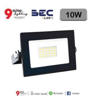 สปอร์ตไลท์ LED 10w BEC