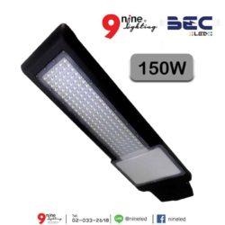 โคมไฟถนน LED 150w BEC