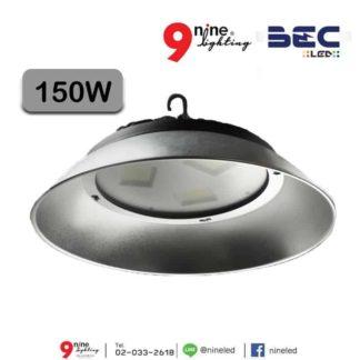 โคมไฟไฮเบย์ 150w BEC