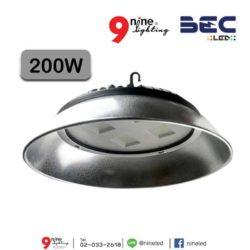 โคมไฟไฮเบย์ 200w BEC