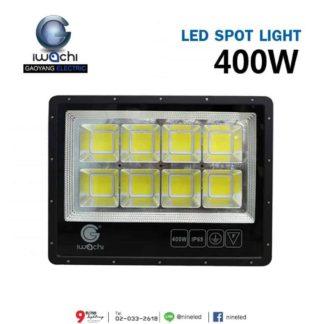 สปอร์ตไลท์ LED 400w iwachi