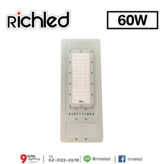 โคมไฟถนน LED Street Light Rio 60w RICHLED