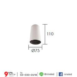 ขนาดโคมไฟดาวน์ไลท์-PEP-C