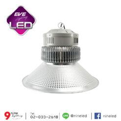 โคมไฮเบย์ EVE ECO 150W