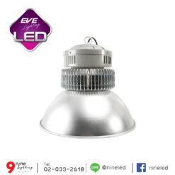 โคมไฮเบย์ LED EVE ECO 250W ฝาชี 90 องศา