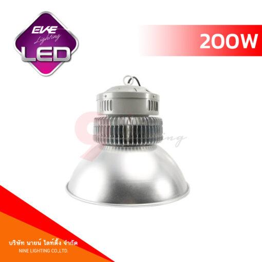 โคมไฮเบย์ LED 200W EVE ECO