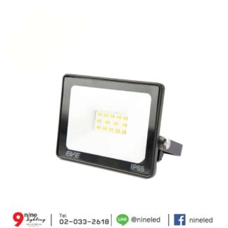 สปอร์ตไลท์ LED EVE 10W DOB Deluxe