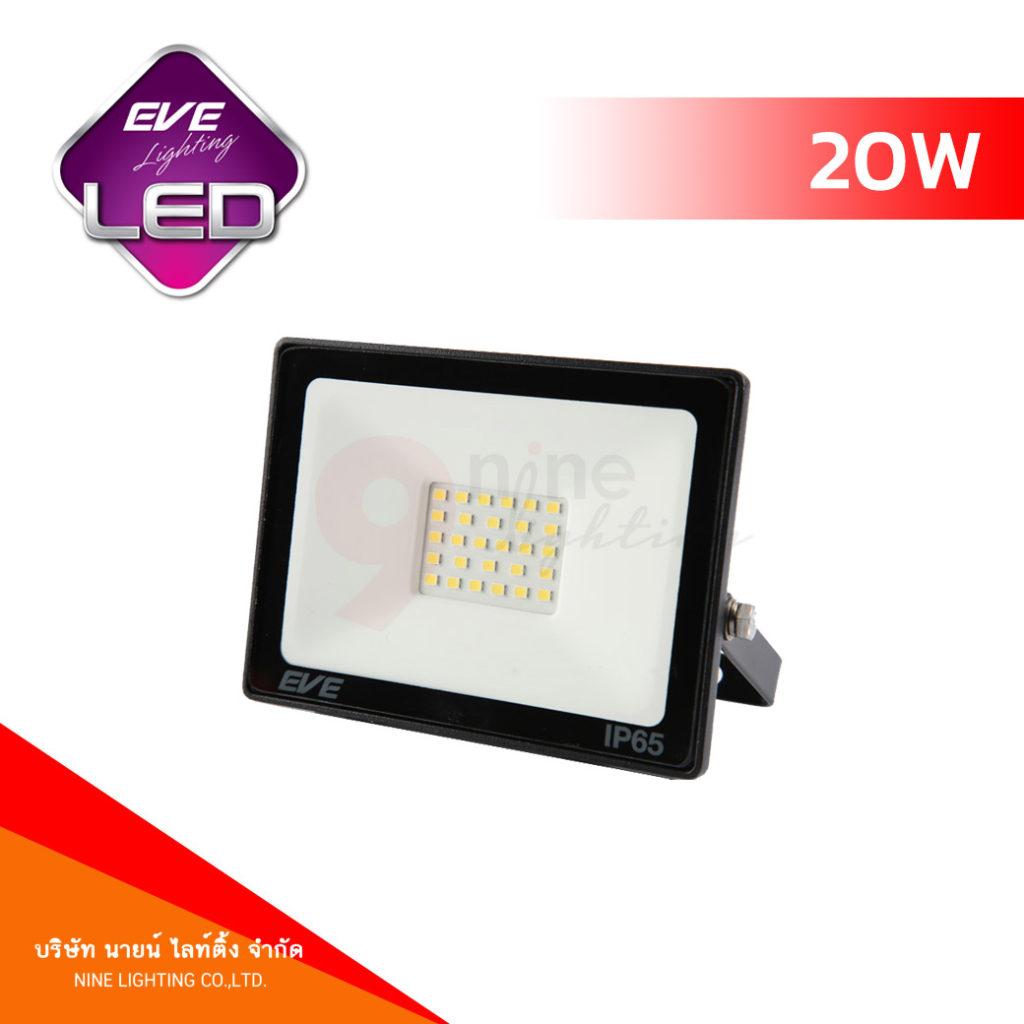 สปอร์ตไลท์ LED 20W EVE Deluxe DOB