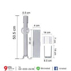 Dimensions อุปกรณ์ โคมไฟถนนโซล่าเซลล์ Iwachi SMD