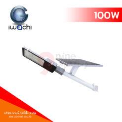 โคมไฟถนนโซล่าเซลล์ LED 100w IWACHI